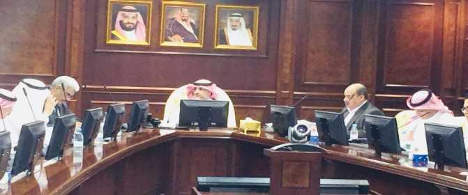 المجلس العلمي بجامعة الأمير سطام بن عبد العزيز يعقد جلسته السادسة للعام الجامعي 1439-1440هـ