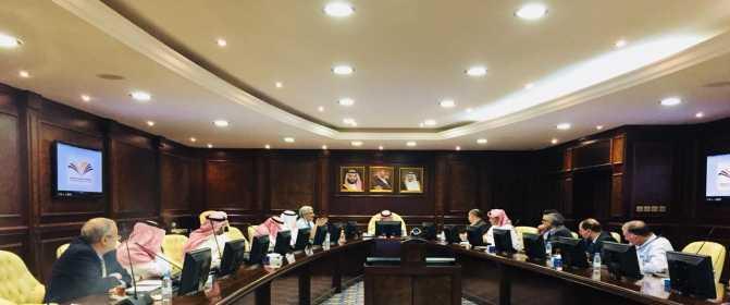 المجلس العلمي بجامعة سطام بن عبدالعزيز يعقد جلسته الخامسة للعام الجامعي 1439-1440هـ