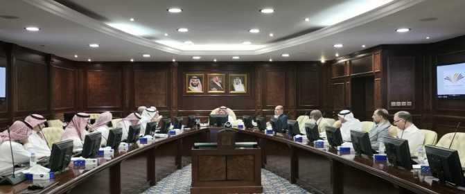 المجلس العلمي بجامعة الأمير سطام بن عبدالعزيز يعقد جلسته الثالثة للعام الجامعي ١٤٤١هـ