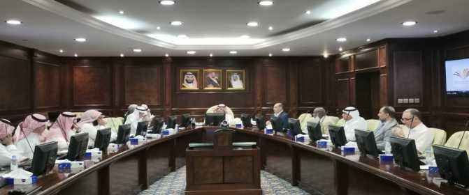 المجلس العلمي بجامعة الأمير سطام بن عبدالعزيز يعقد جلسته الرابعة للعام الجامعي ١٤٤١ هـ