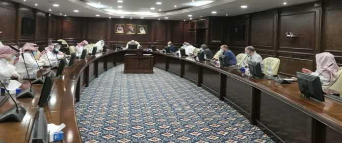 المجلس العلمي بجامعة الأمير سطام بن عبدالعزيز يعقد جلسته الثامنة للعام الجامعي 1442هـ