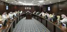 المجلس العلمي بجامعة الأمير سطام بن عبدالعزيز يعقد جلسته الرابعة للعام الجامعي ١٤٤٢هـ